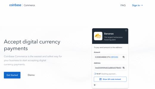 暗号通貨(仮想通貨)支払いを簡単に導入できる決済サービス「Coinbase Commerce(コインベース・コマース)」の登録方法・使い方