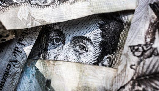 仮想通貨・暗号通貨の合法な税金対策・節税方法として注目の「ビットコイン寄付控除」「エンジェル税制」